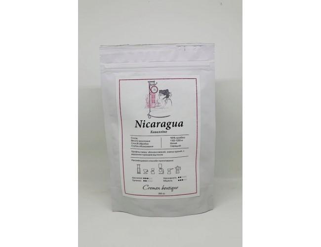 Кава CREMON Nicaragua Cavallino 250 г
