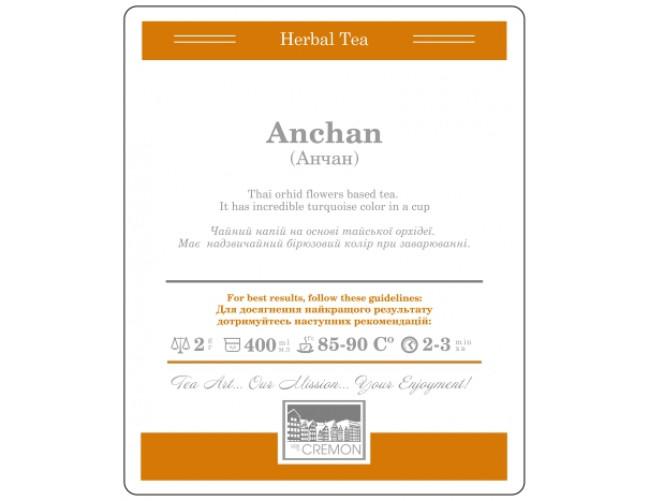 Чай листовий Cremon Anchan