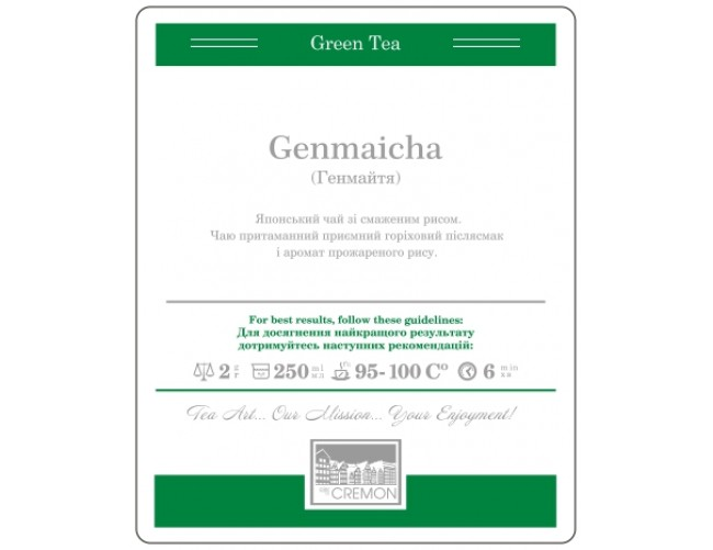 Чай листовий Cremon Генмайча