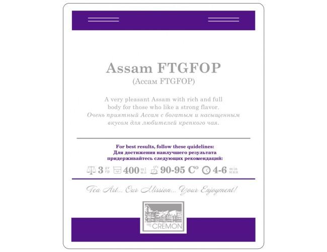 Assam FTGFOP