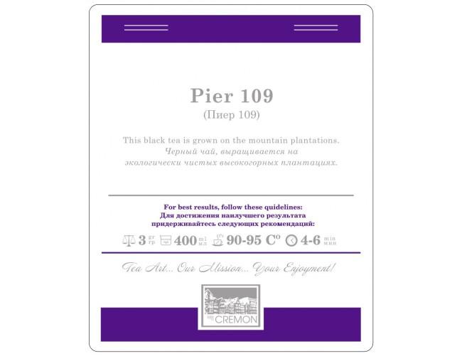 Пієр 109