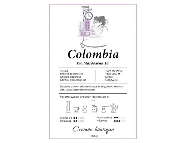 Кава CREMON Colombia Rio Magdalena 18 250 г