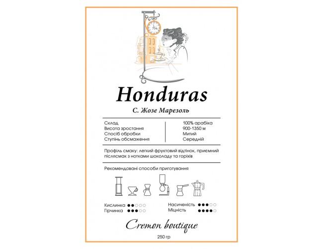 Кава CREMON Honduras Josee Marisol 250 г