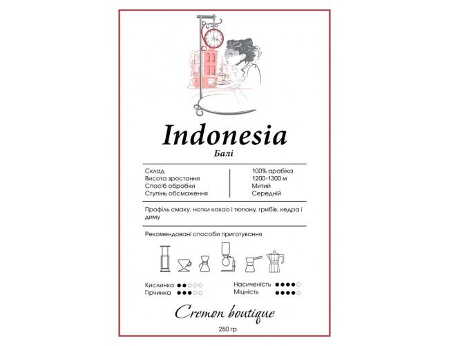 Кава CREMON Indonesia Bali 250 г