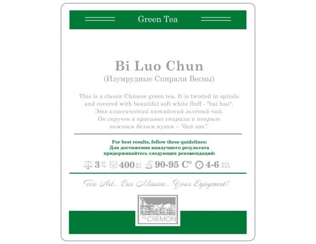 Bi Luo Chun