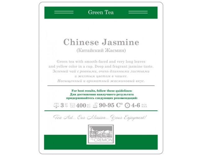 Chinese Jasmine