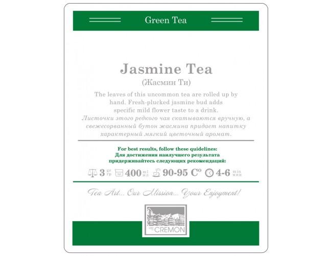 Чай листовий Cremon Жасмін Ті