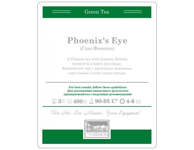 Phoenix's Eye