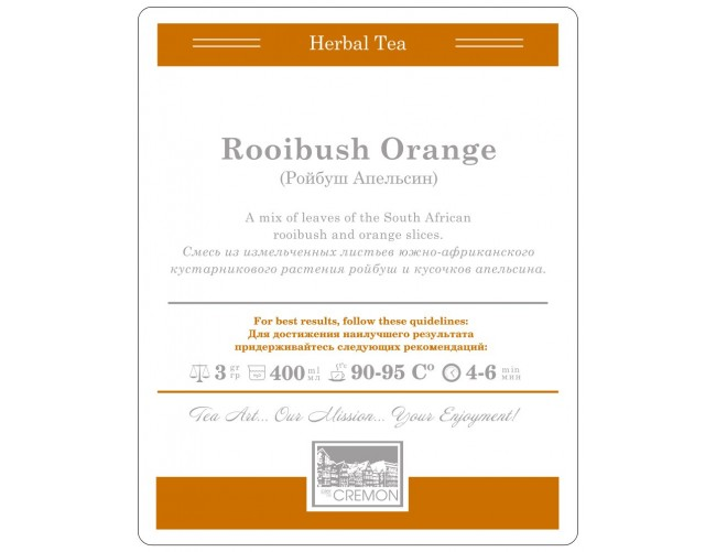 Rooibush Orange