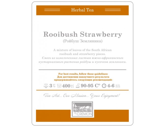 Rooibush Strawberry